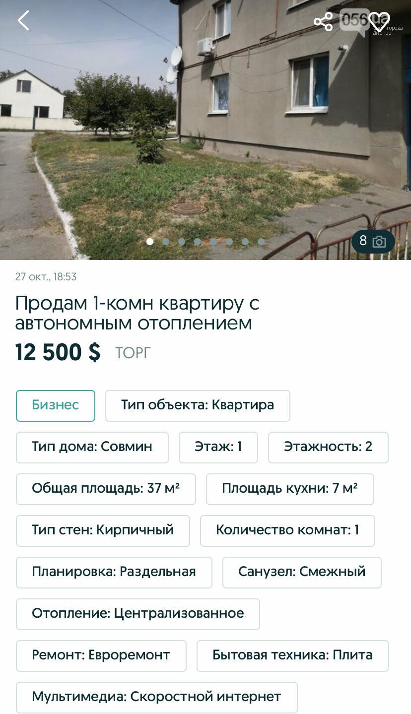 От 5000 $ и с душем на кухне: самые дешевые квартиры, что продаются в Днепре , фото-33