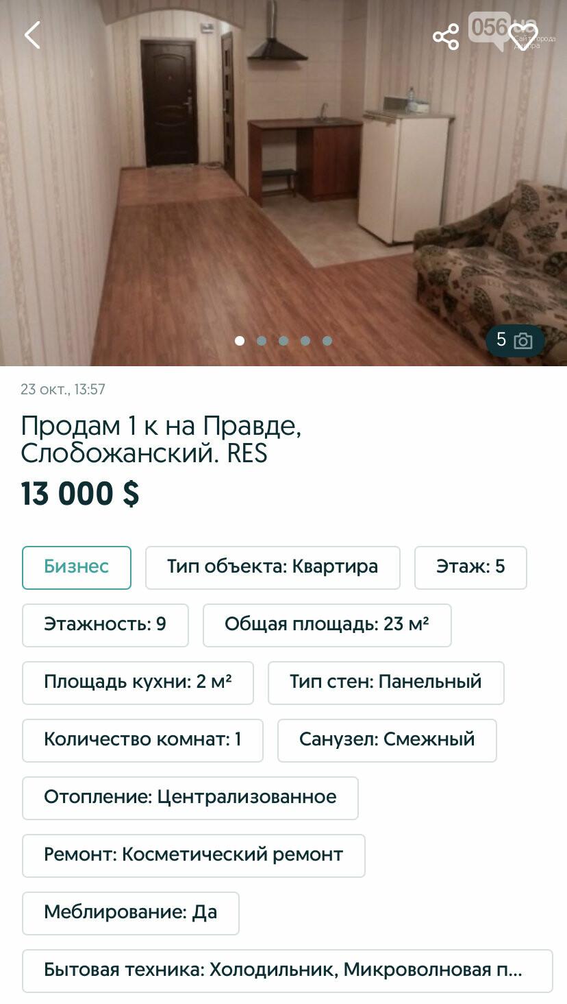 От 5000 $ и с душем на кухне: самые дешевые квартиры, что продаются в Днепре , фото-40
