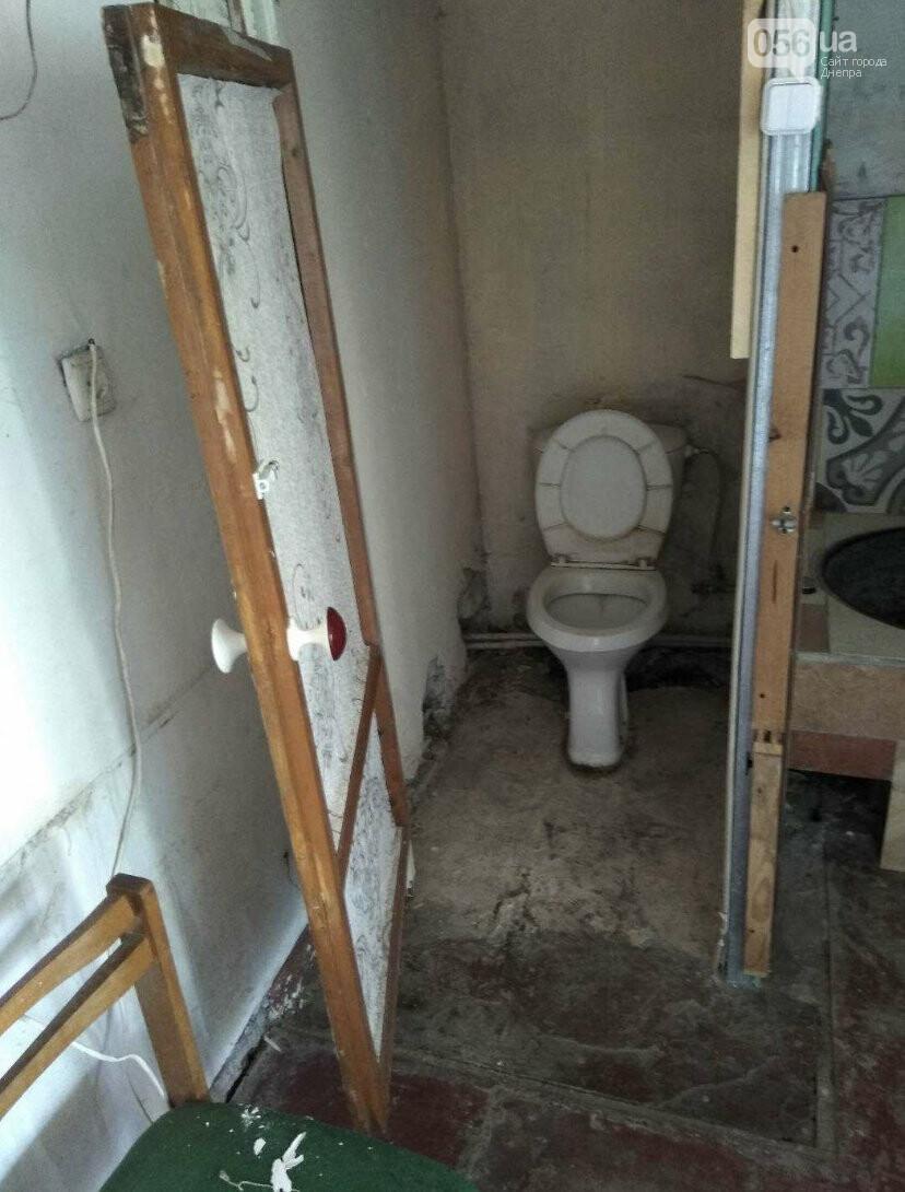 От 5000 $ и с душем на кухне: самые дешевые квартиры, что продаются в Днепре , фото-9