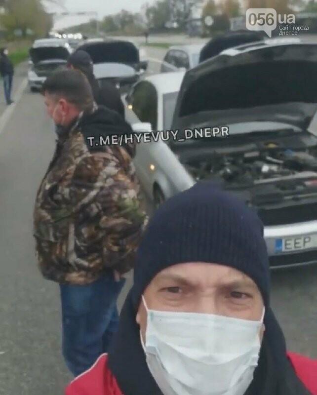 """Под Днепром пробка из автомобилей на """"евробляхах"""": протестующие планируют перекрывать трассы, - ФОТО, фото-1"""