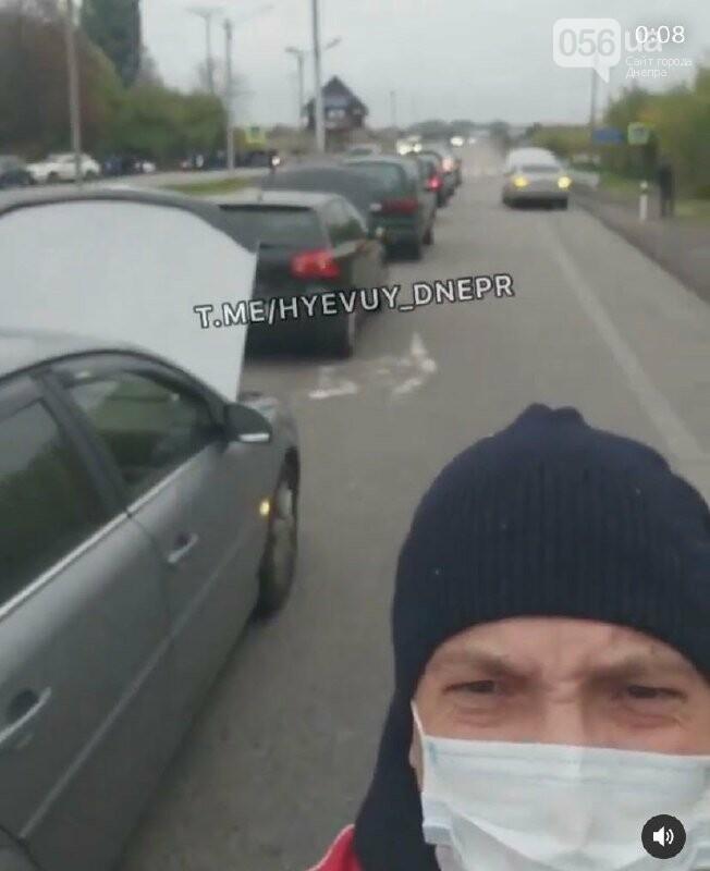 """Под Днепром пробка из автомобилей на """"евробляхах"""": протестующие планируют перекрывать трассы, - ФОТО, фото-2"""