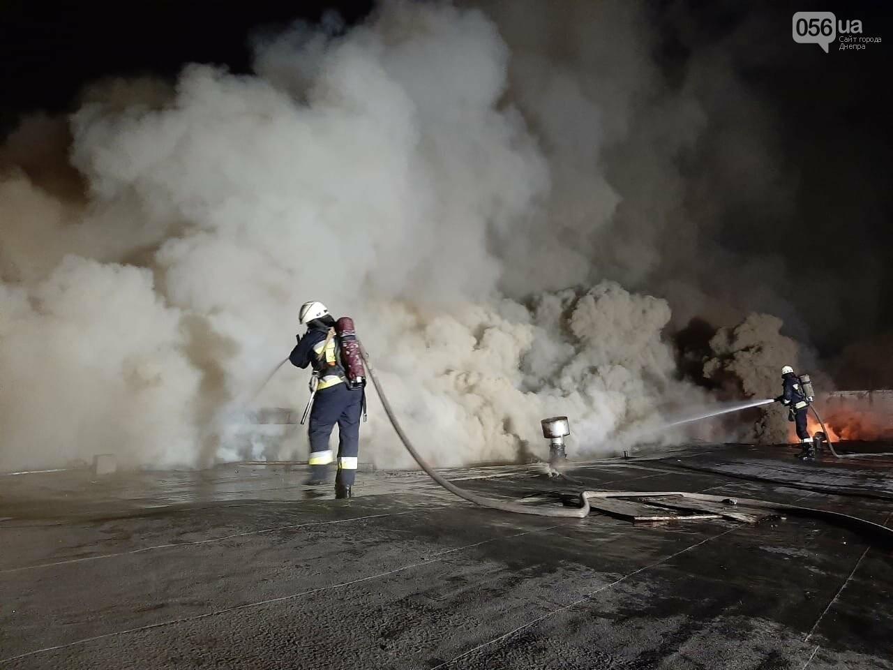 В Днепре горел агрегатный завод, - ФОТО , фото-3