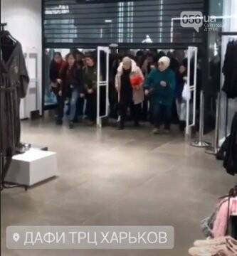 Черная пятница в Харькове, 2018 год