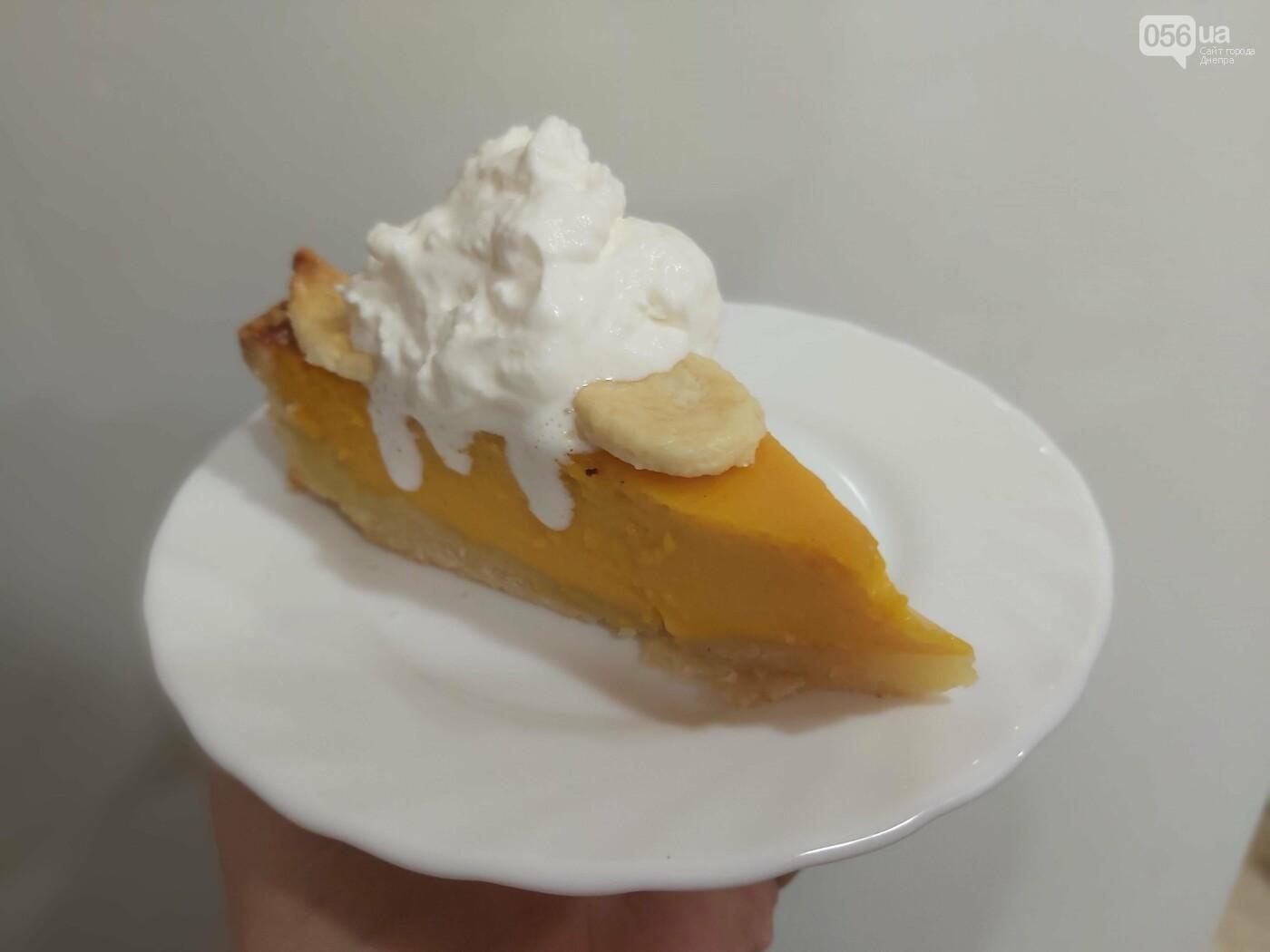 Американский тыквенный пирог: рецепт вкусного десерта от 056, фото-18