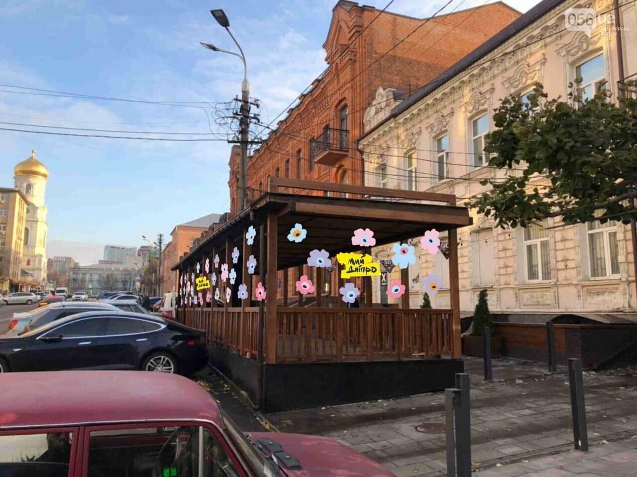 Уже на следующей неделе в Днепре пройдёт акция Мий Дніпро