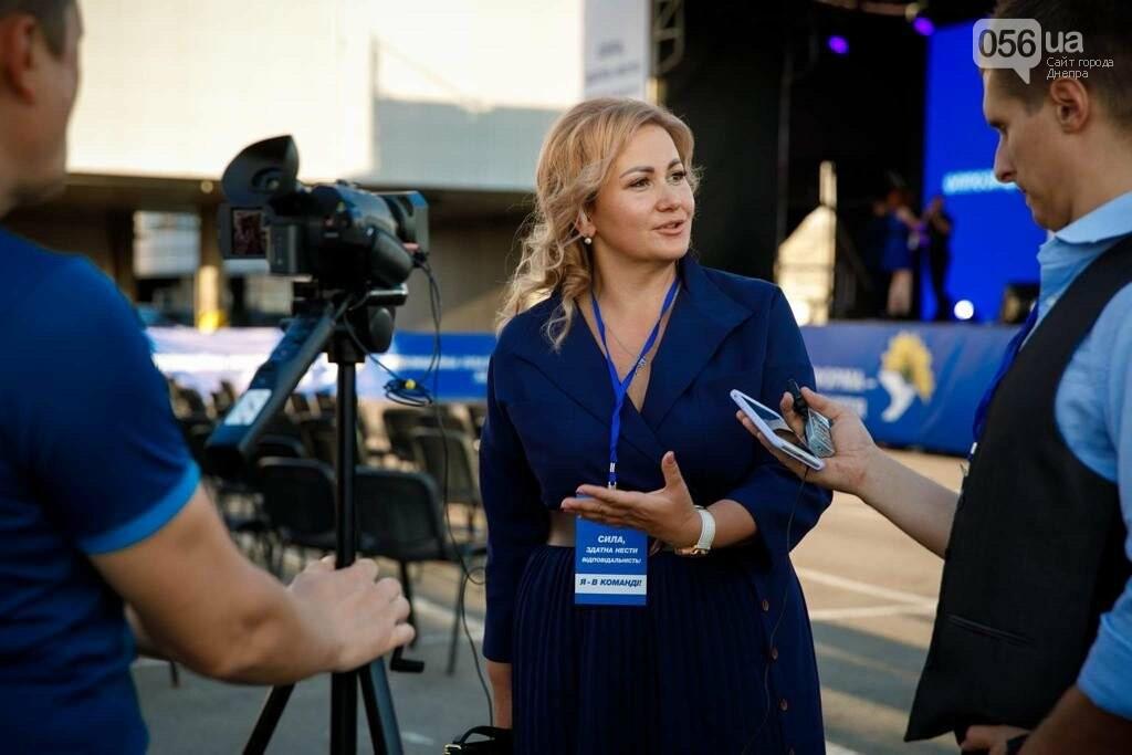 Медиатехнолог из Днепра Анна Кондракова номинирована на звание лучшего политического медиатехнолога рейтинга «VICTORIA – 2020», фото-1