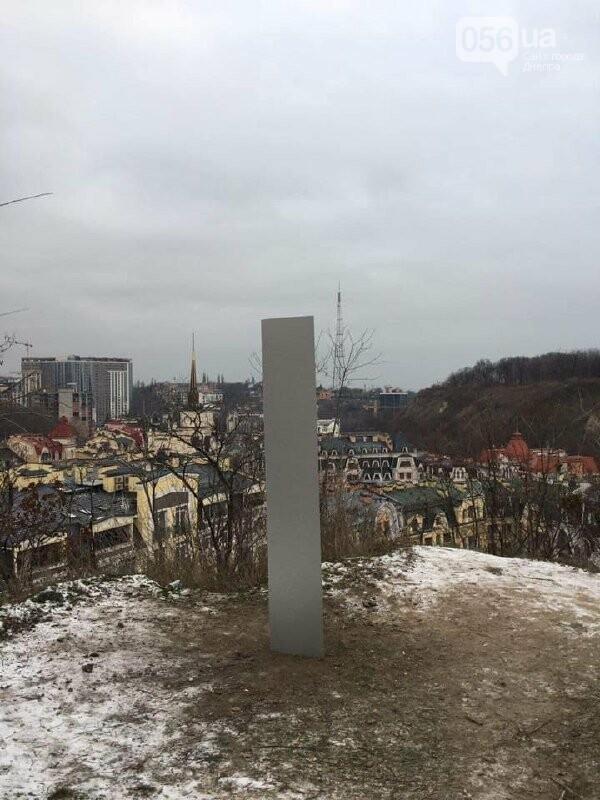 Монолит в Киеве