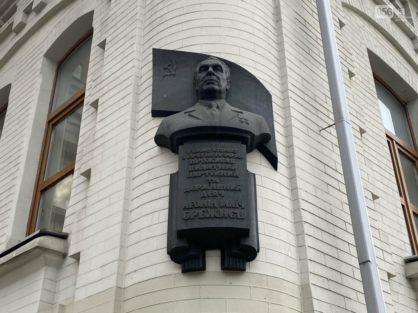 в Днепре продают дом, в котором жил Леонид Брежнев, фото-2