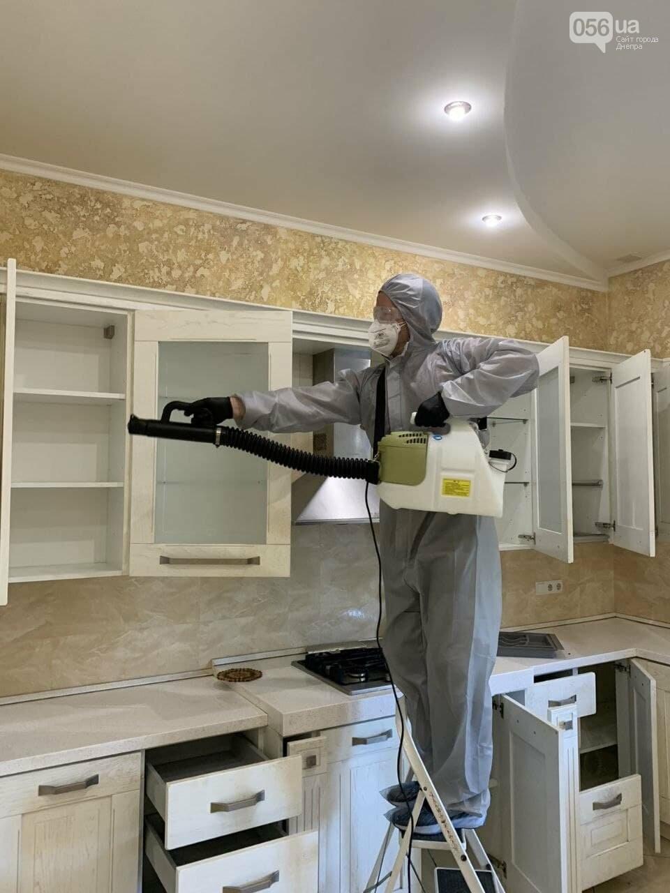 Где заказать уборку дома или квартиры в Киеве?, фото-3