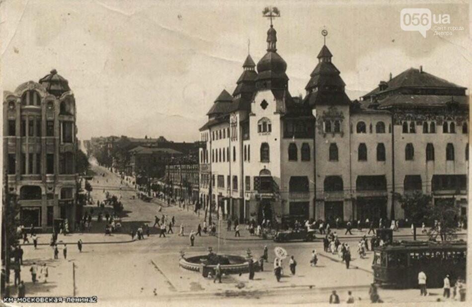 """""""Интурист"""" в Днепре: история одного здания, фото-1"""