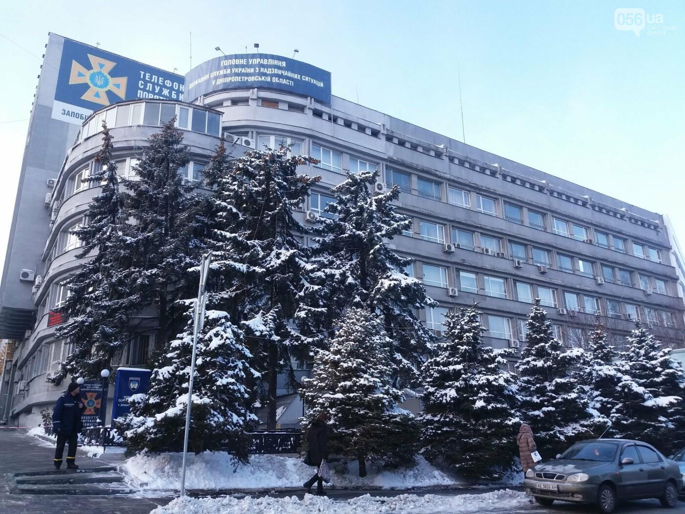 Днепровский штаб НКВД, Гестапо и КГБ: история одного здания, фото-1