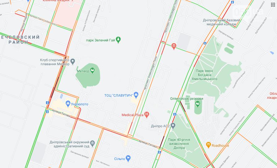 """Пробки в Днепре: какие улицы """"стоят"""", - АДРЕСА , фото-3"""