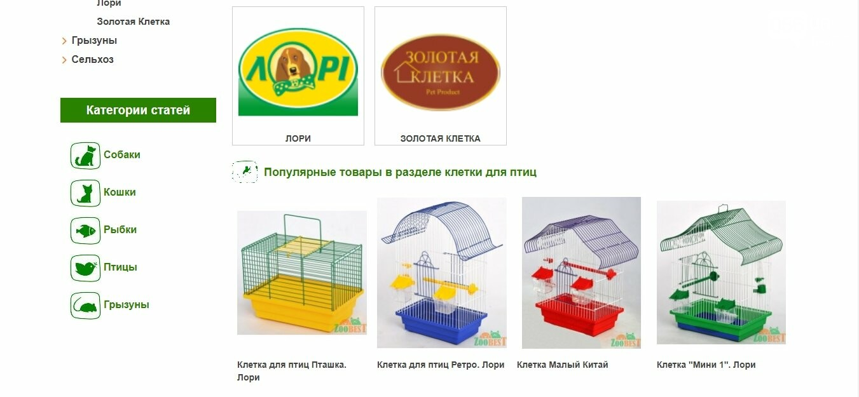 Клетка для попугая – выбираем изделия достойных производителей, фото-1