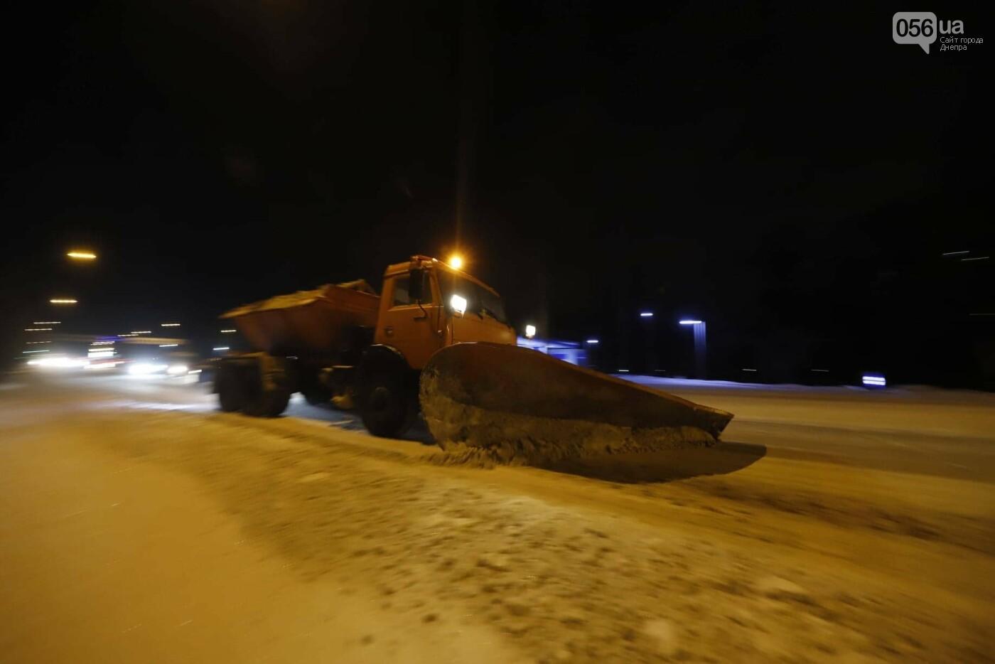 Как в Днепре чистят дороги от снега, фото-1