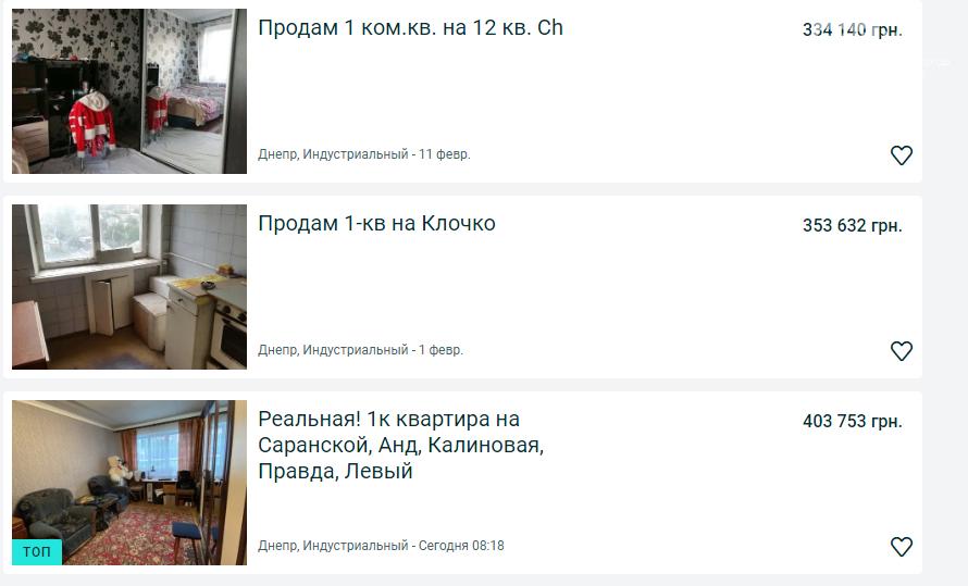 Купить квартиру в Днепре: сравнение цен по районам города, фото-7