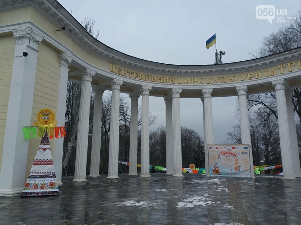 В Днепре установили новый гастрономический рекорд Украины: самый длинный блинный рулет с творожным муссом, фото-5