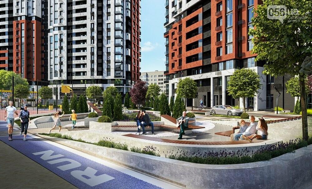 Купить квартиру в Киеве для инвестиций: как выбрать недвижимость на расстоянии, фото-1