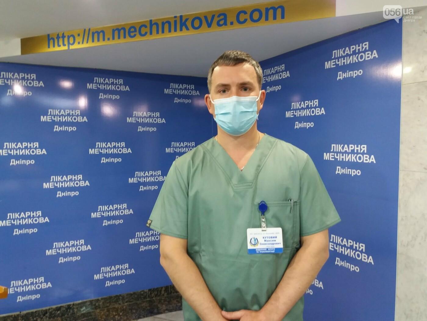 В Днепре провели семейную трансплантацию, фото-1