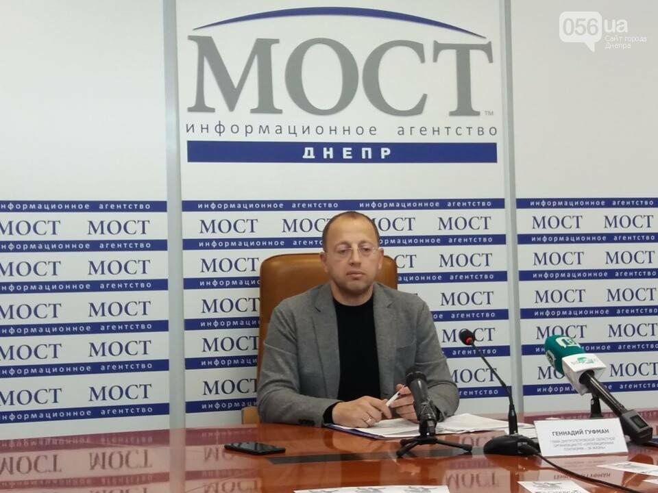"""Представители ОПЗЖ в Днепре считают, что """"В Украине войны нет"""", фото-1"""