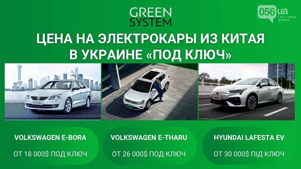 Сколько реально можно сэкономить на электромобиле в Украине?, фото-3