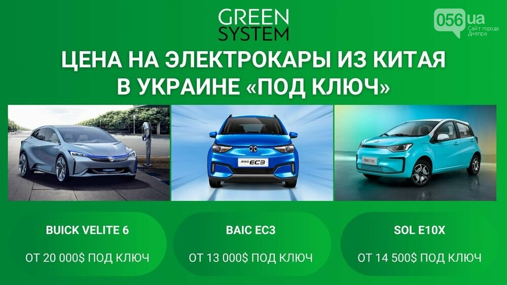 Сколько реально можно сэкономить на электромобиле в Украине?, фото-4