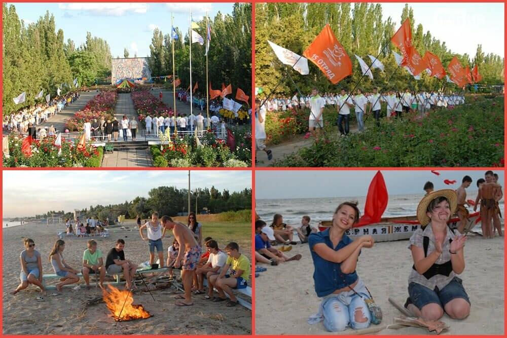 Детские лагеря в Бердянске, Сайт Курахово и Марьинка