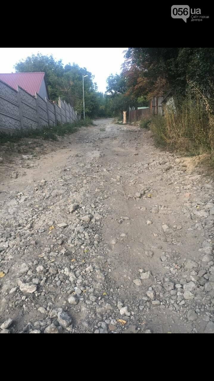 В Днепре жители одного из районов не дождались коммунальщиков и самостоятельно сделали себе дорогу, – ФОТО, ВИДЕО, фото-1