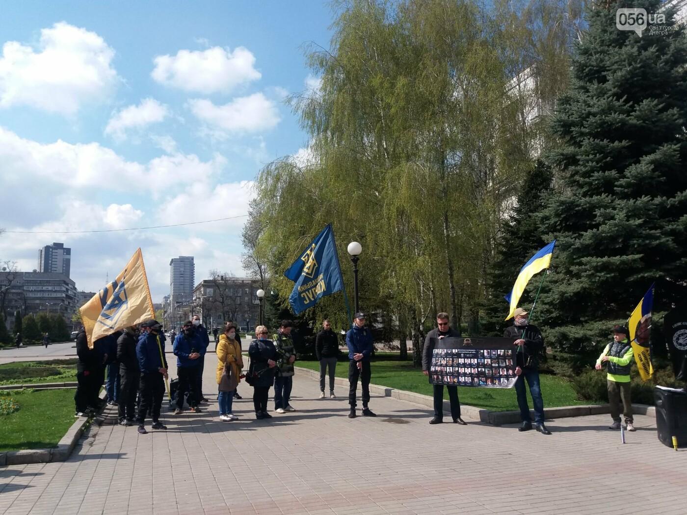 Днепровские активисты требуют лишить депутатского мандата и должности Геннадия Гуфмана: реакция политика, фото-10