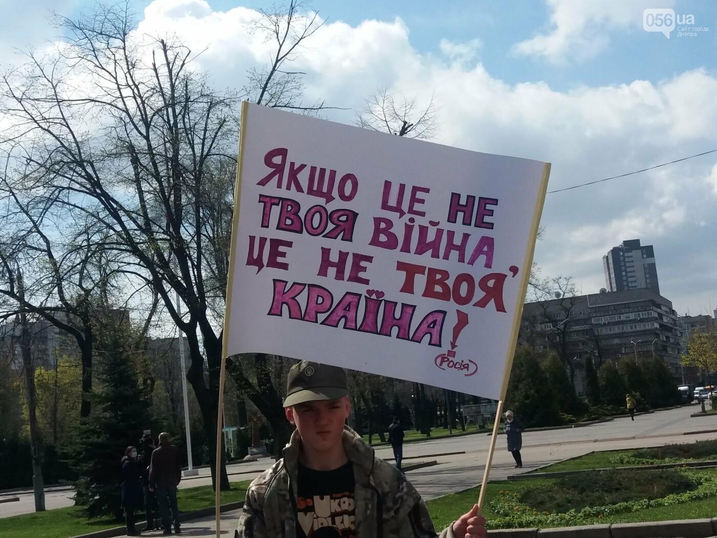 Днепровские активисты требуют лишить депутатского мандата и должности Геннадия Гуфмана: реакция политика, фото-7