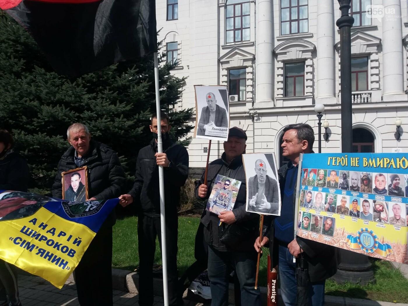 Днепровские активисты требуют лишить депутатского мандата и должности Геннадия Гуфмана: реакция политика, фото-13
