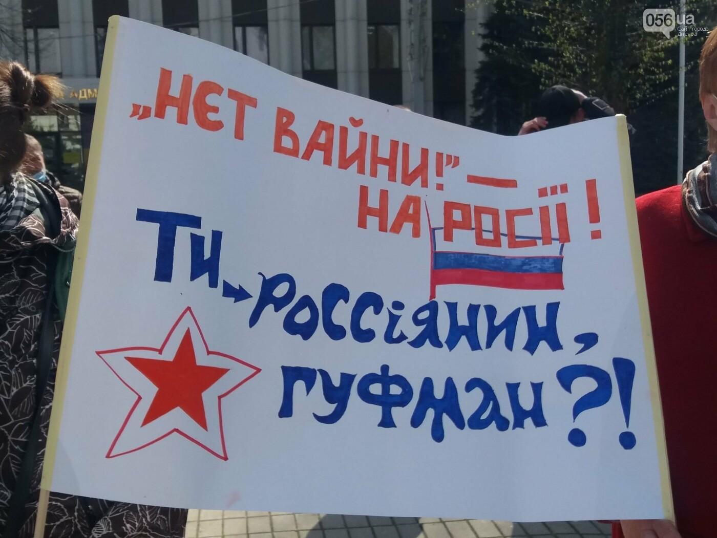 Днепровские активисты требуют лишить депутатского мандата и должности Геннадия Гуфмана: реакция политика, фото-8