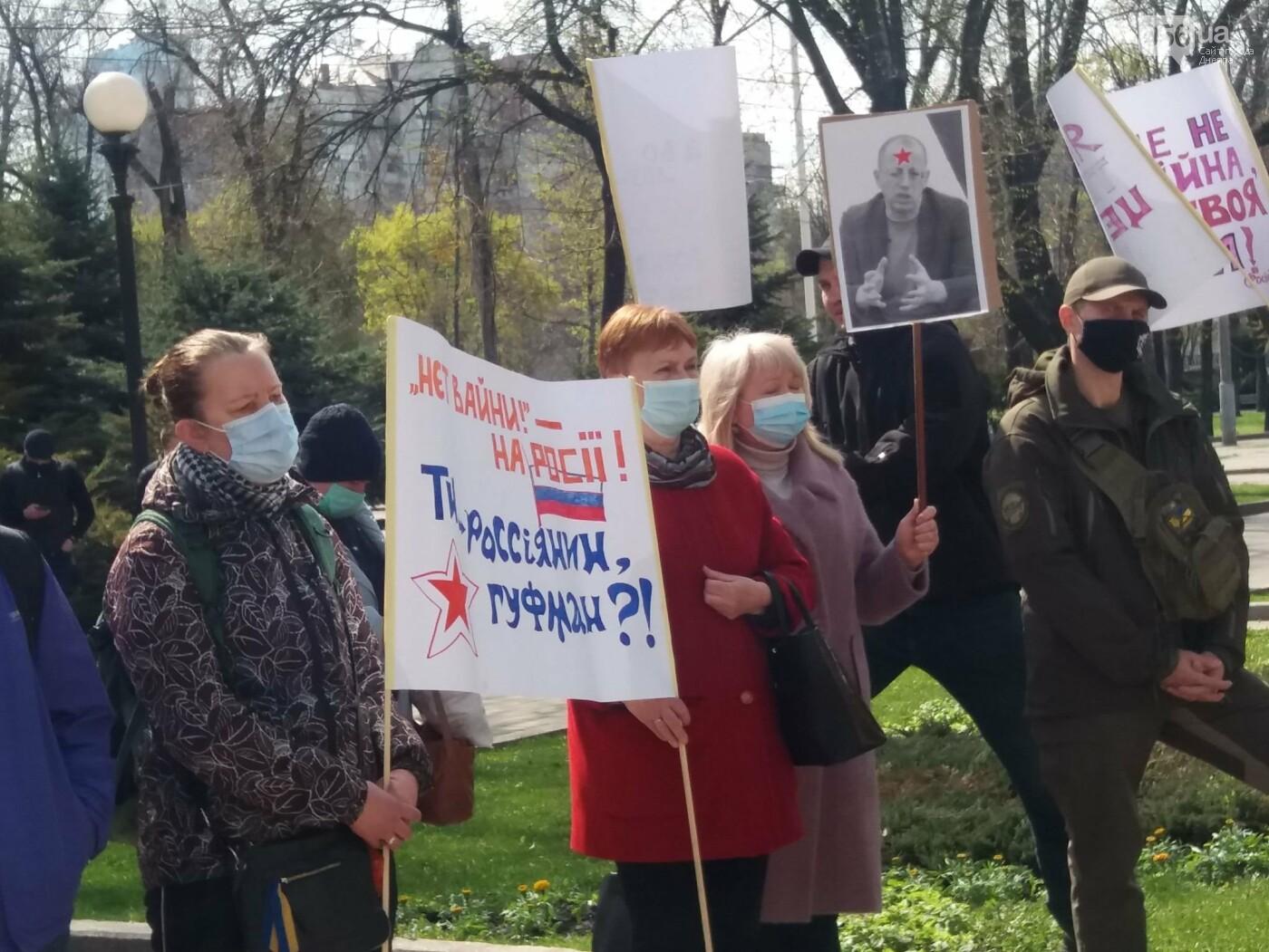 Днепровские активисты требуют лишить депутатского мандата и должности Геннадия Гуфмана: реакция политика, фото-9