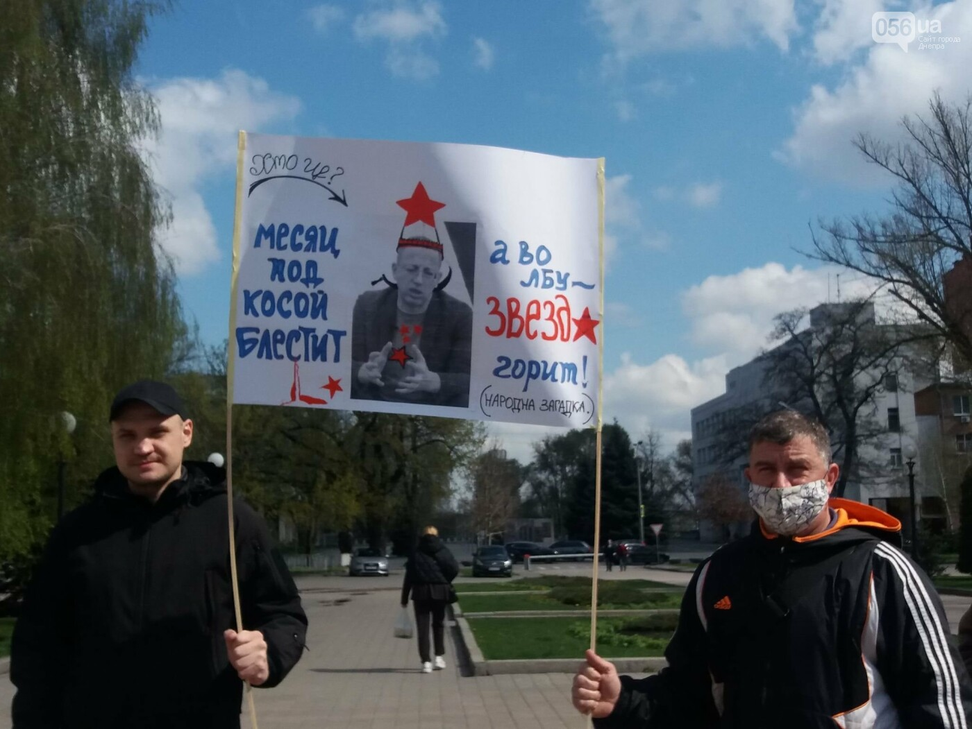 Днепровские активисты требуют лишить депутатского мандата и должности Геннадия Гуфмана: реакция политика, фото-5