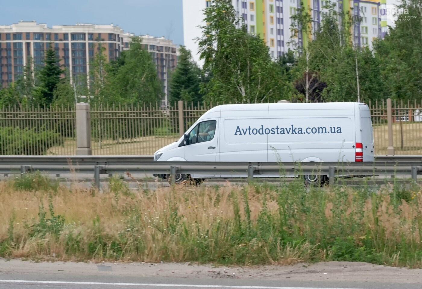 Грузовые перевозки Днепр Киев - транспортная служба Автодоставка, фото-6