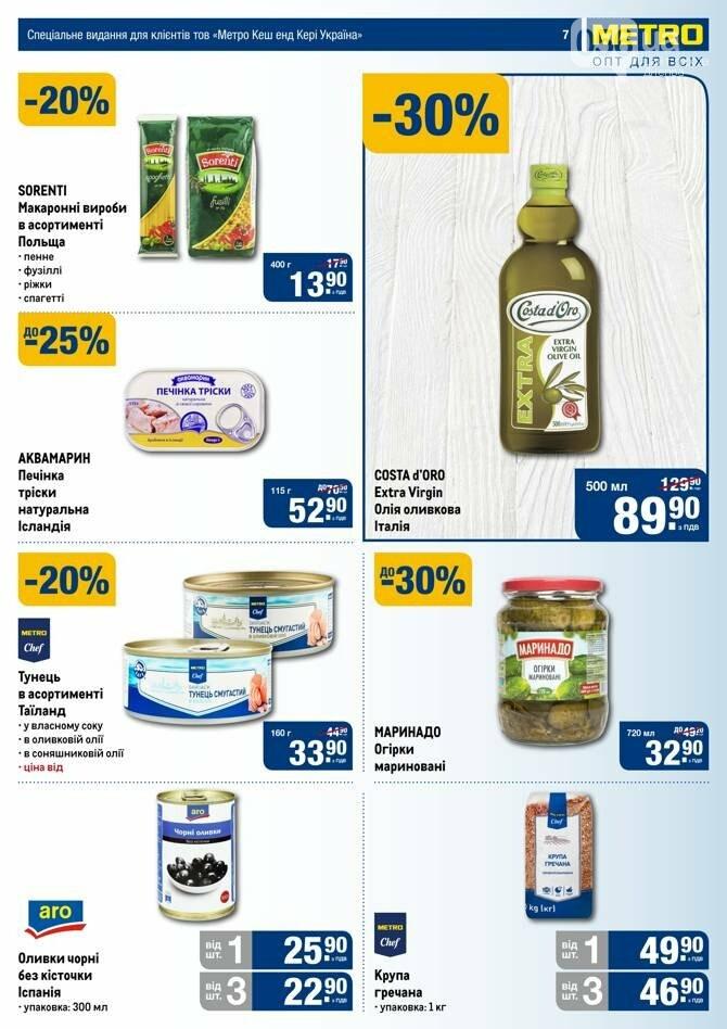 Майские акции и скидки в супермаркетах Днепра, фото-34