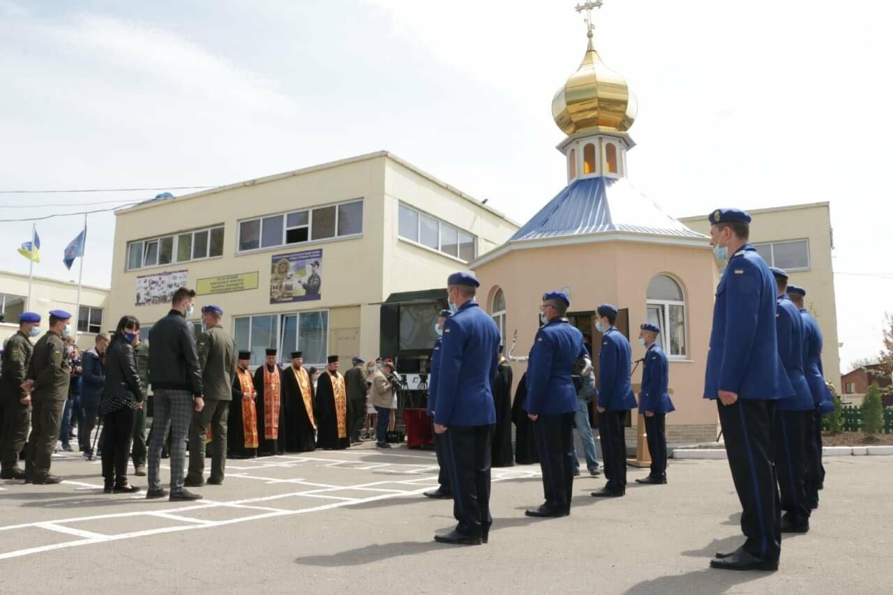 В Днепре Национальная гвардия на территории своей части открыла часовню, - ФОТО, фото-2