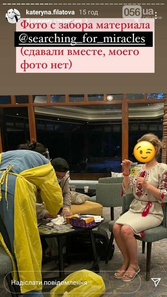 Дочку мэра Днепра задержали в аэропорту: подробности, фото-4