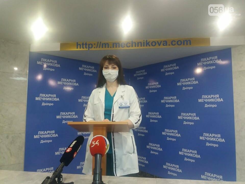 Судороги привели к потере зрения: в Днепре спасают роженицу с патологией, фото-1