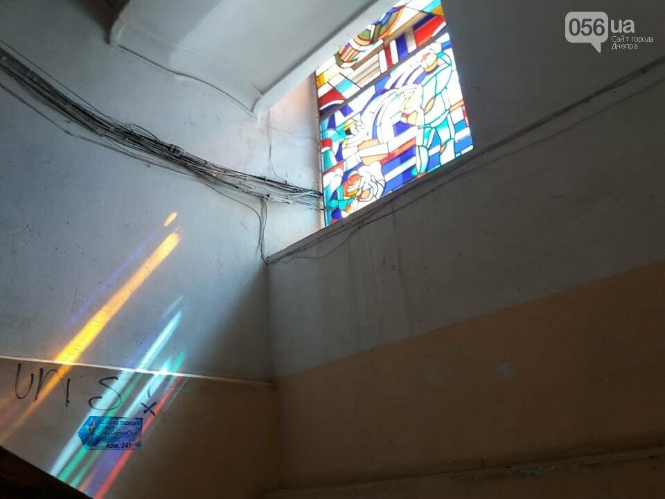 Тайные винные подвалы этого дома могли стать причиной смены власти: история одного здания в Днепре, фото-13
