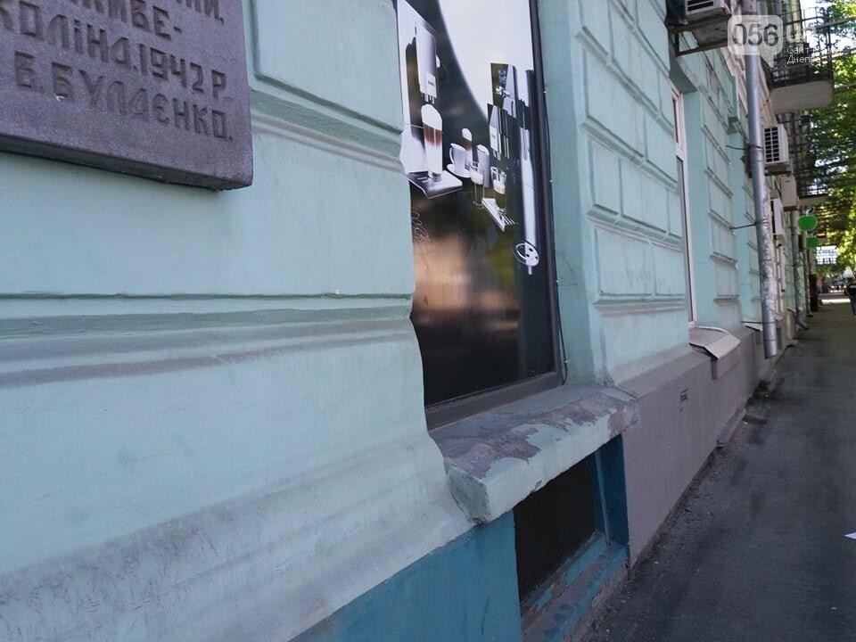 Тайные винные подвалы этого дома могли стать причиной смены власти: история одного здания в Днепре, фото-7