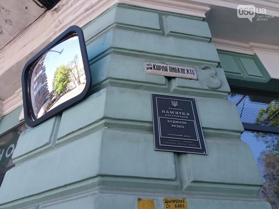 Тайные винные подвалы этого дома могли стать причиной смены власти: история одного здания в Днепре, фото-6