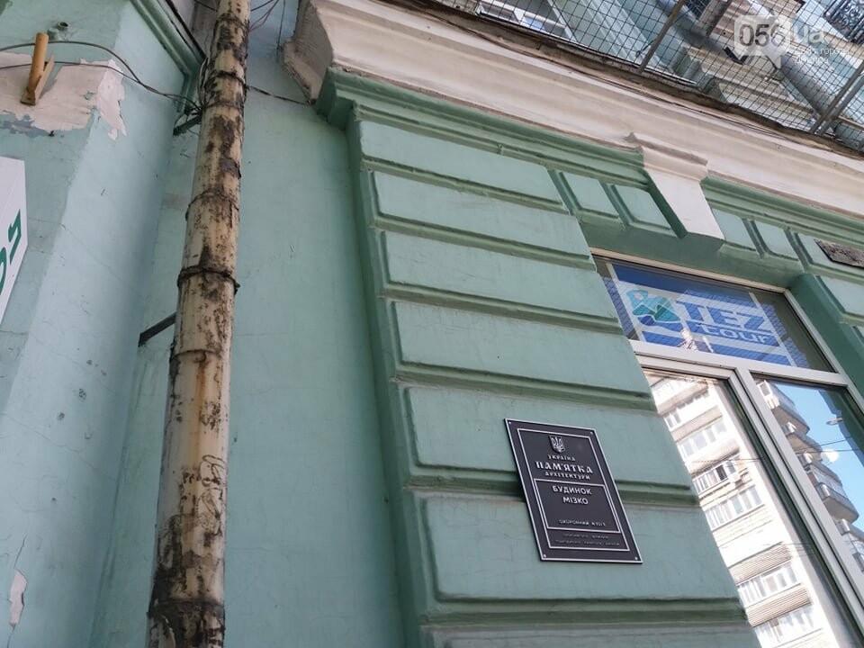 Тайные винные подвалы этого дома могли стать причиной смены власти: история одного здания в Днепре, фото-2