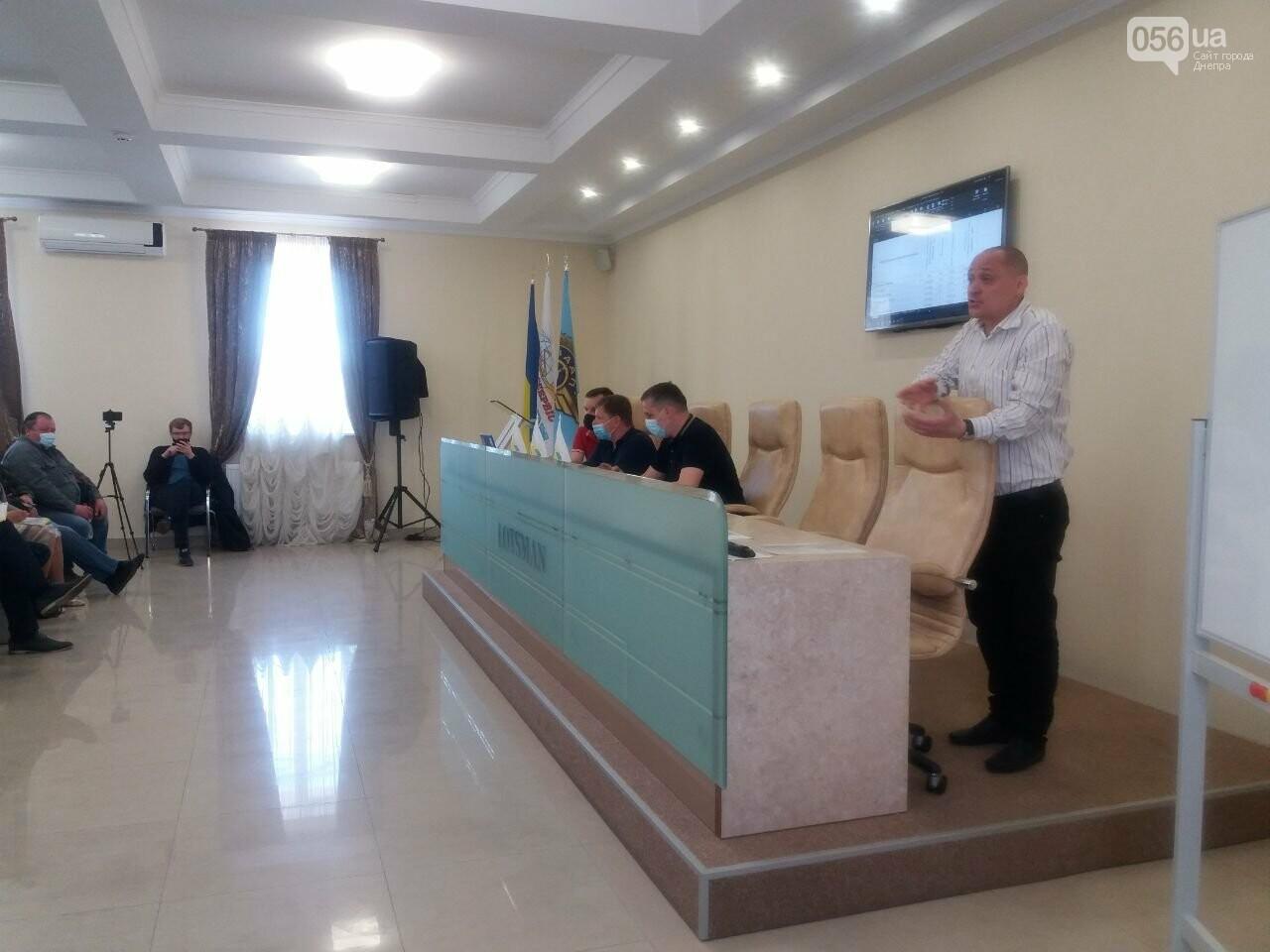 В Днепре обсудили тарифы в общественном транспорте, - ФОТО , фото-14