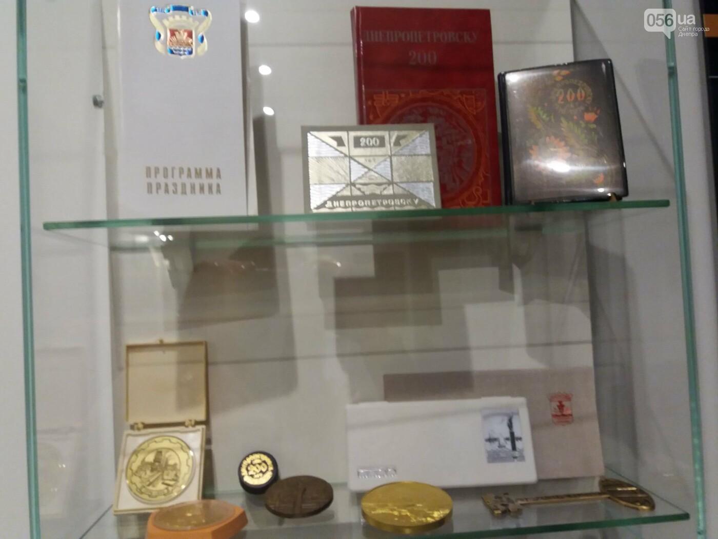 Стоимость экскурсии и входного билета в Музей истории Днепра, фото-9