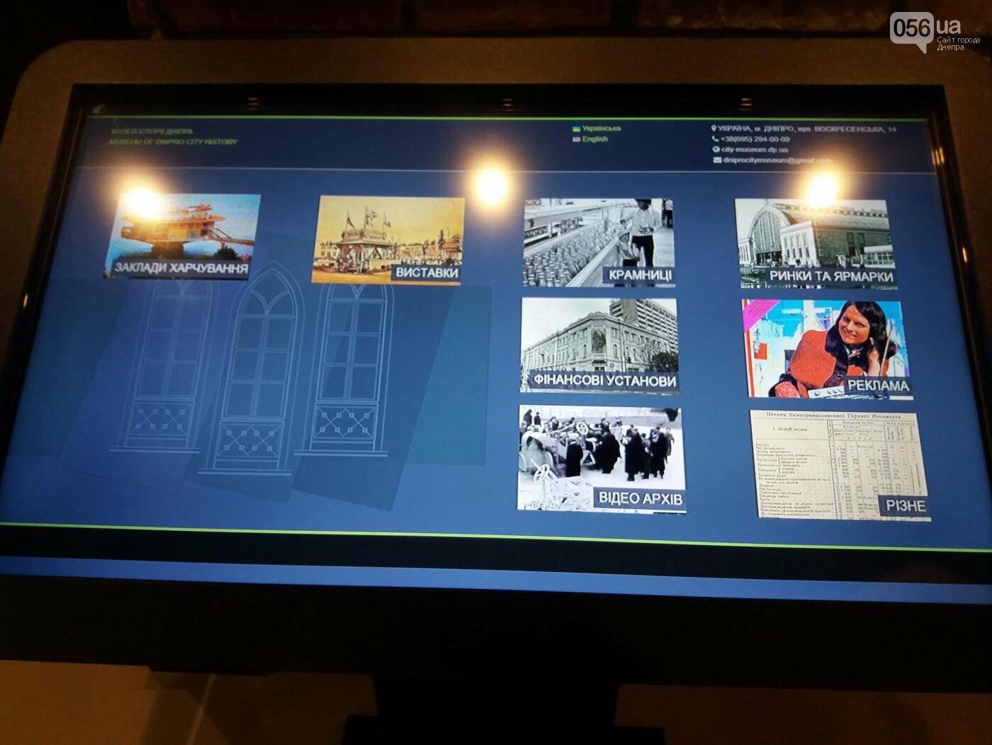 Стоимость экскурсии и входного билета в Музей истории Днепра, фото-8