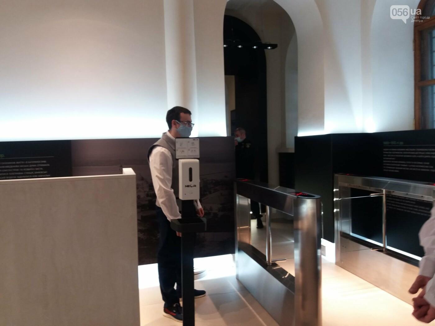 Стоимость экскурсии и входного билета в Музей истории Днепра, фото-1