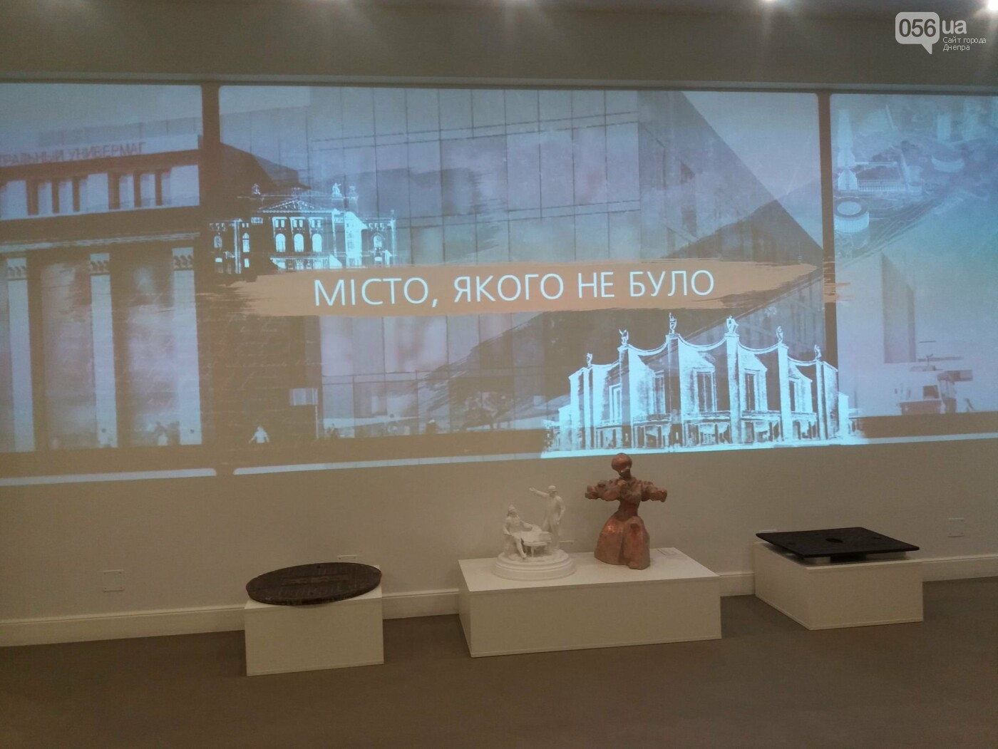 Стоимость экскурсии и входного билета в Музей истории Днепра, фото-4