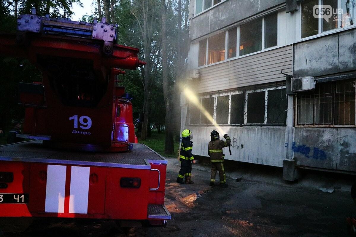 В Днепре ликвидировали пожар в одной из квартир многоэтажки, - ФОТО. ВИДЕО, фото-1