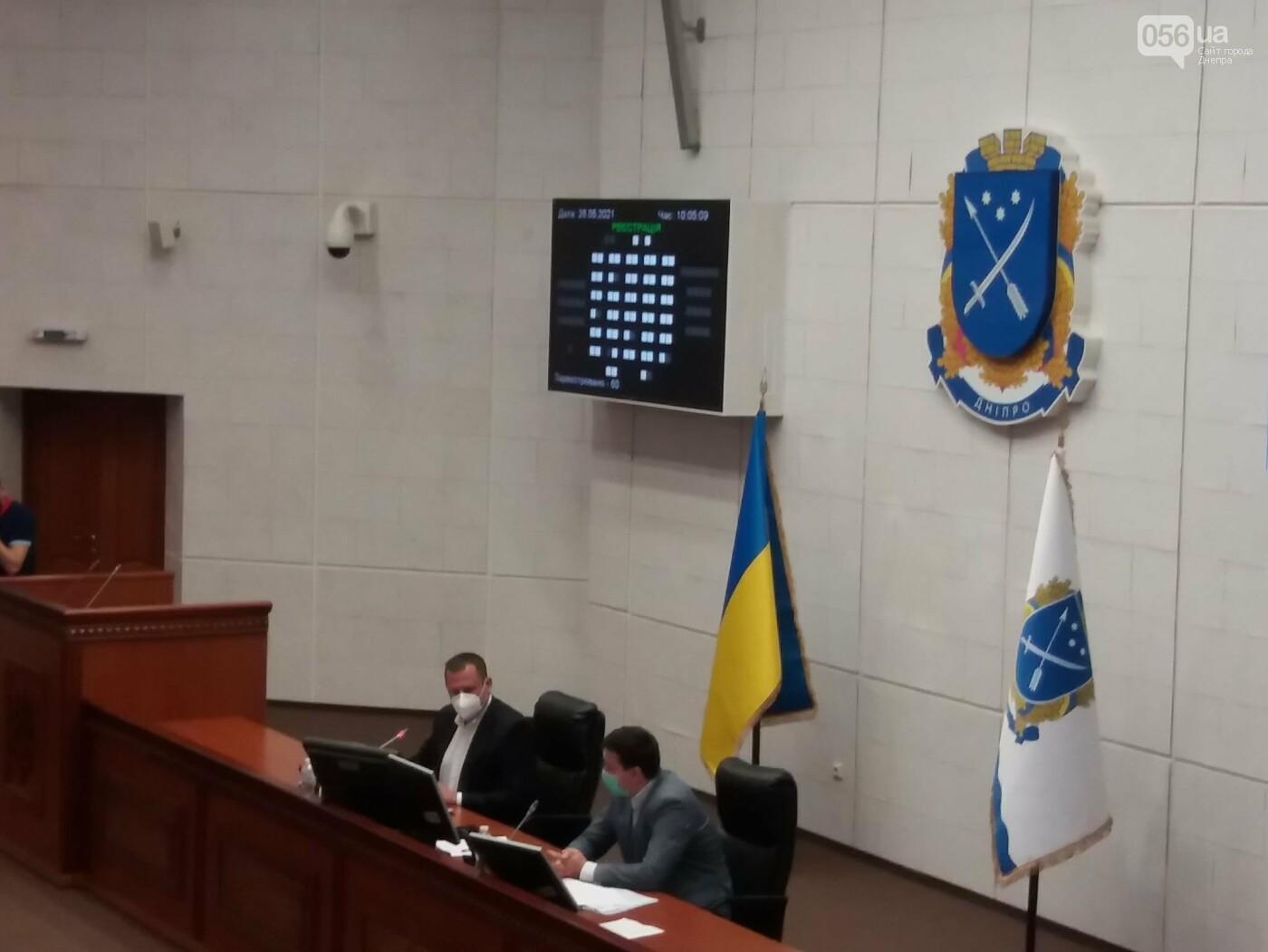 В Днепре прошла первая сессия городского совета на государственном языке с присутствием рекордного количества депутатов, - ВИДЕО, фото-1