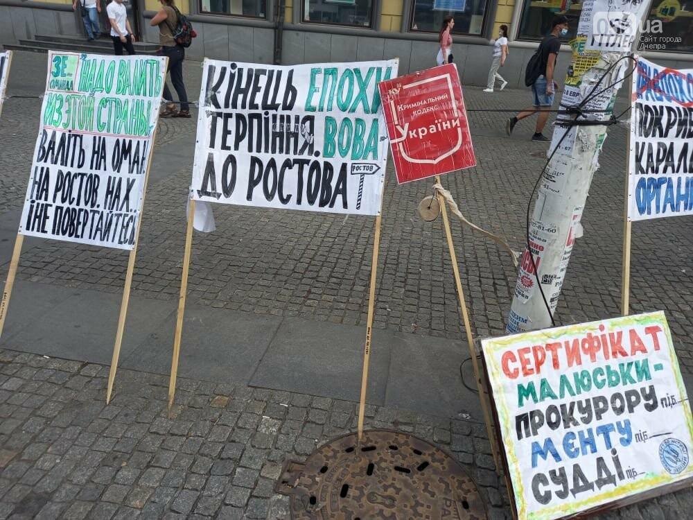 В Днепре пенсионер вышел на пикет и утверждает, что Зеленский ему должен полмиллиона, фото-3